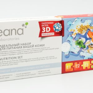 Teana Nutrition Set