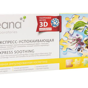 Teana Express Soothing