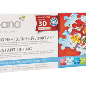 Teana Instant Lifting