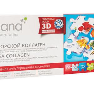 Teana Sea Collagen