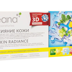 Teana Skin Radiance