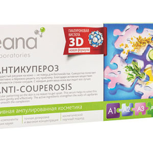 TeanaAnti-Couperosis